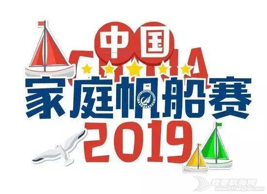 【青岛学帆记】4.终于到了帆船学习时间w24.jpg