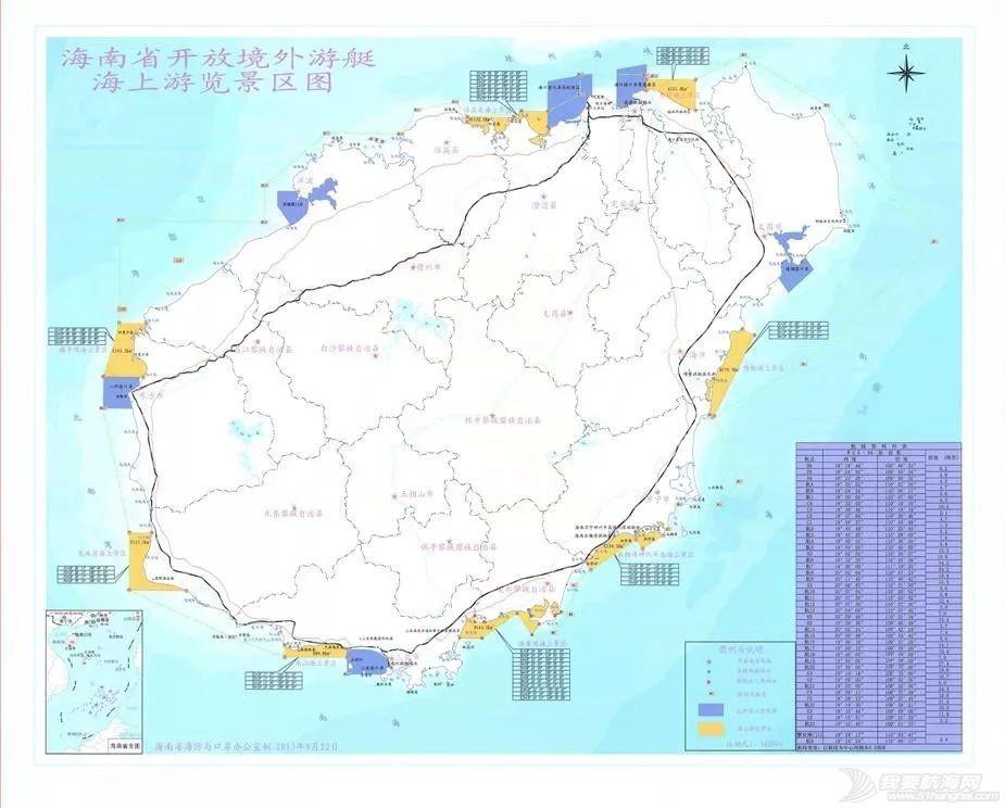 【青岛学帆记】4.终于到了帆船学习时间w34.jpg