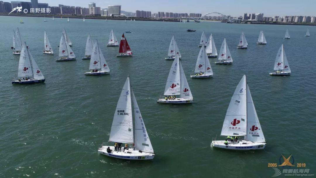 ?2019中国俱乐部杯帆船挑战赛——无风+洋流,困难Doublew2.jpg