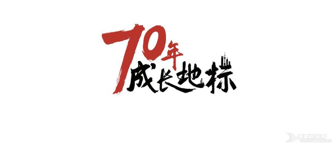 """超燃!青岛奥帆中心、栈桥...全国瞩目,为你""""倾倒""""w1.jpg"""