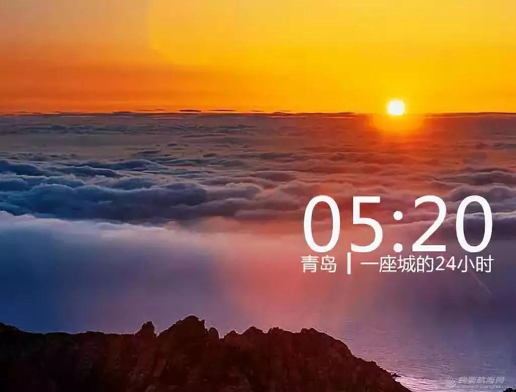 """超燃!青岛奥帆中心、栈桥...全国瞩目,为你""""倾倒""""w22.jpg"""
