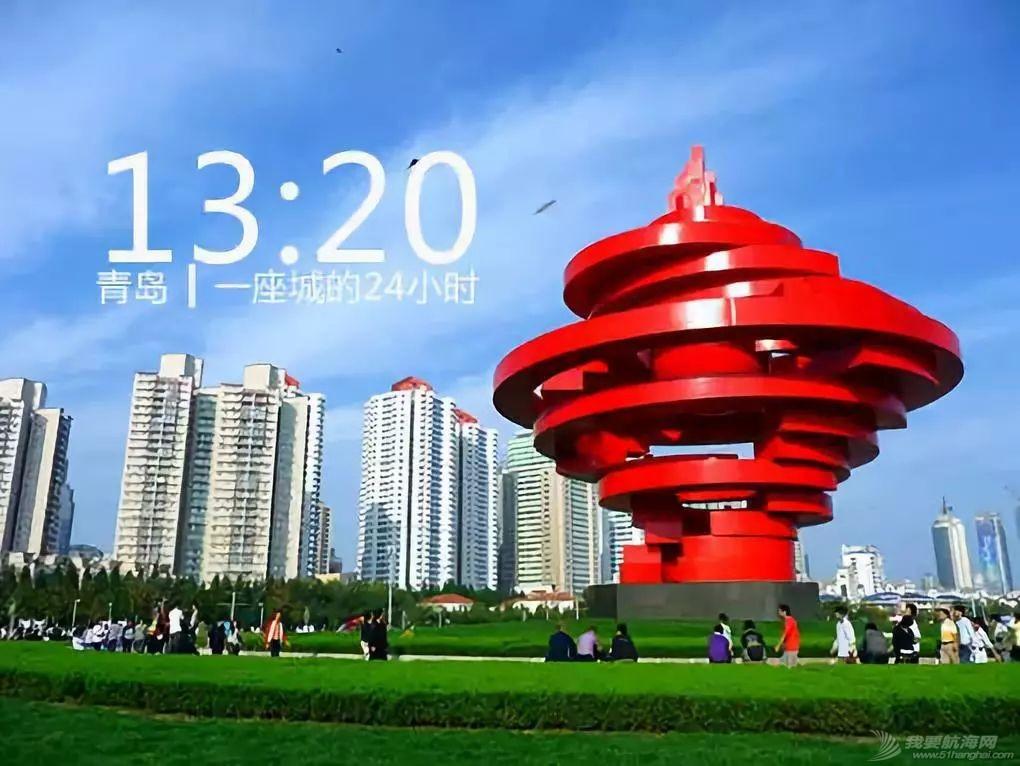 """超燃!青岛奥帆中心、栈桥...全国瞩目,为你""""倾倒""""w30.jpg"""