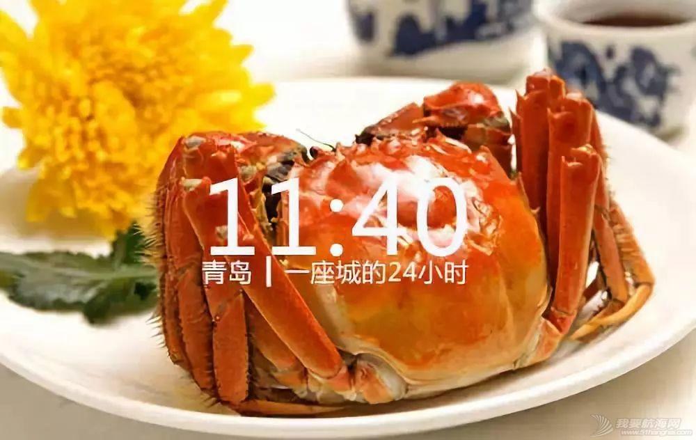 """超燃!青岛奥帆中心、栈桥...全国瞩目,为你""""倾倒""""w28.jpg"""