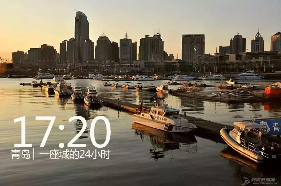 """超燃!青岛奥帆中心、栈桥...全国瞩目,为你""""倾倒""""w34.jpg"""