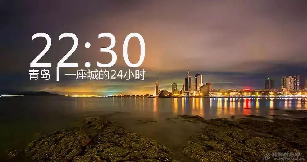 """超燃!青岛奥帆中心、栈桥...全国瞩目,为你""""倾倒""""w39.jpg"""