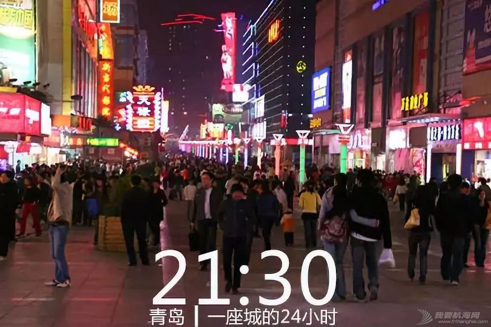 """超燃!青岛奥帆中心、栈桥...全国瞩目,为你""""倾倒""""w38.jpg"""