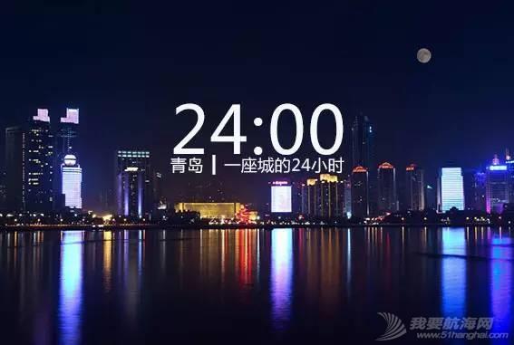 """超燃!青岛奥帆中心、栈桥...全国瞩目,为你""""倾倒""""w41.jpg"""