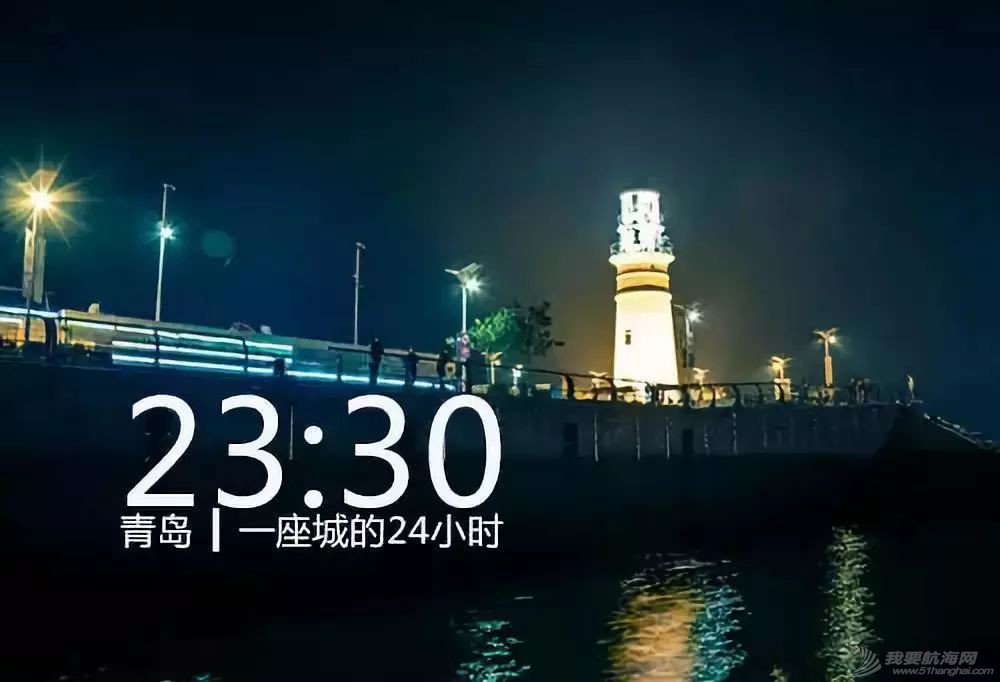 """超燃!青岛奥帆中心、栈桥...全国瞩目,为你""""倾倒""""w40.jpg"""