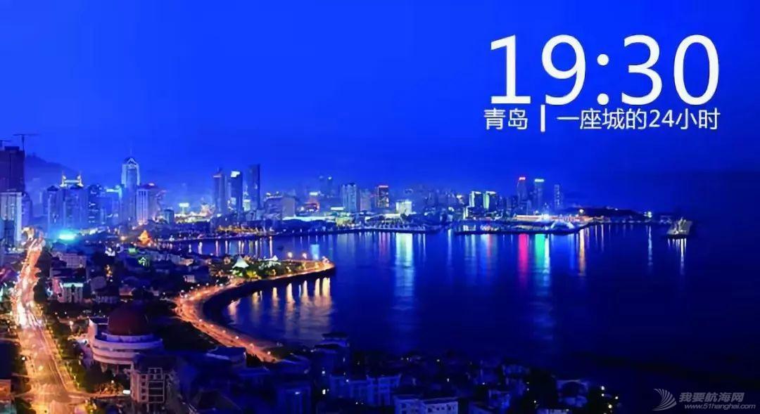 """超燃!青岛奥帆中心、栈桥...全国瞩目,为你""""倾倒""""w36.jpg"""