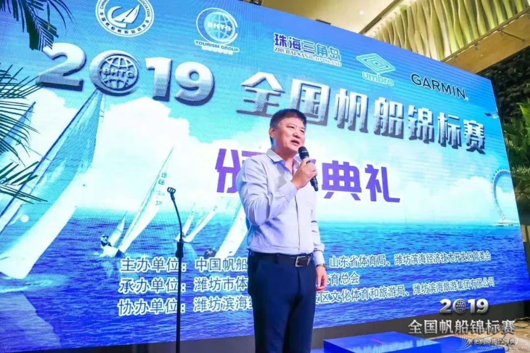 2019全国帆船锦标赛(激光及芬兰人级)潍坊滨海落幕w6.jpg