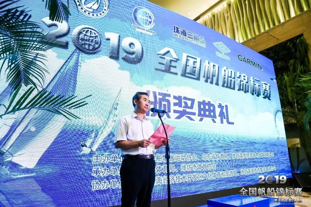 2019全国帆船锦标赛(激光及芬兰人级)潍坊滨海落幕w7.jpg