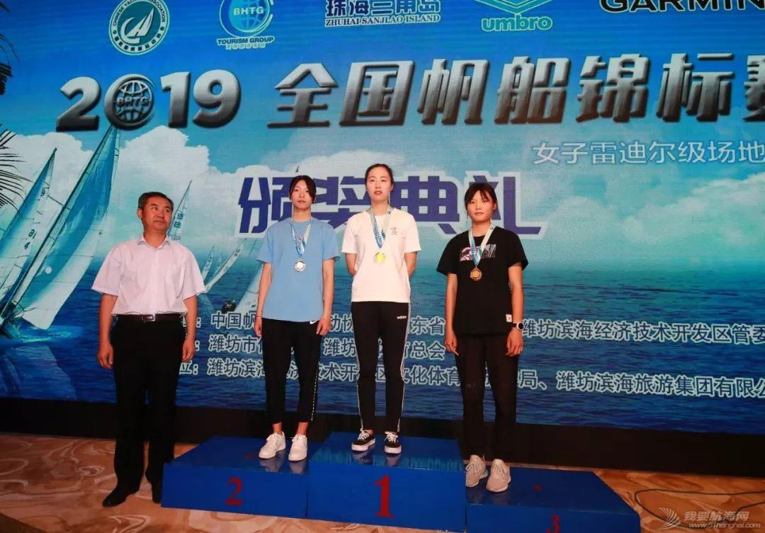 2019全国帆船锦标赛(激光及芬兰人级)潍坊滨海落幕w11.jpg