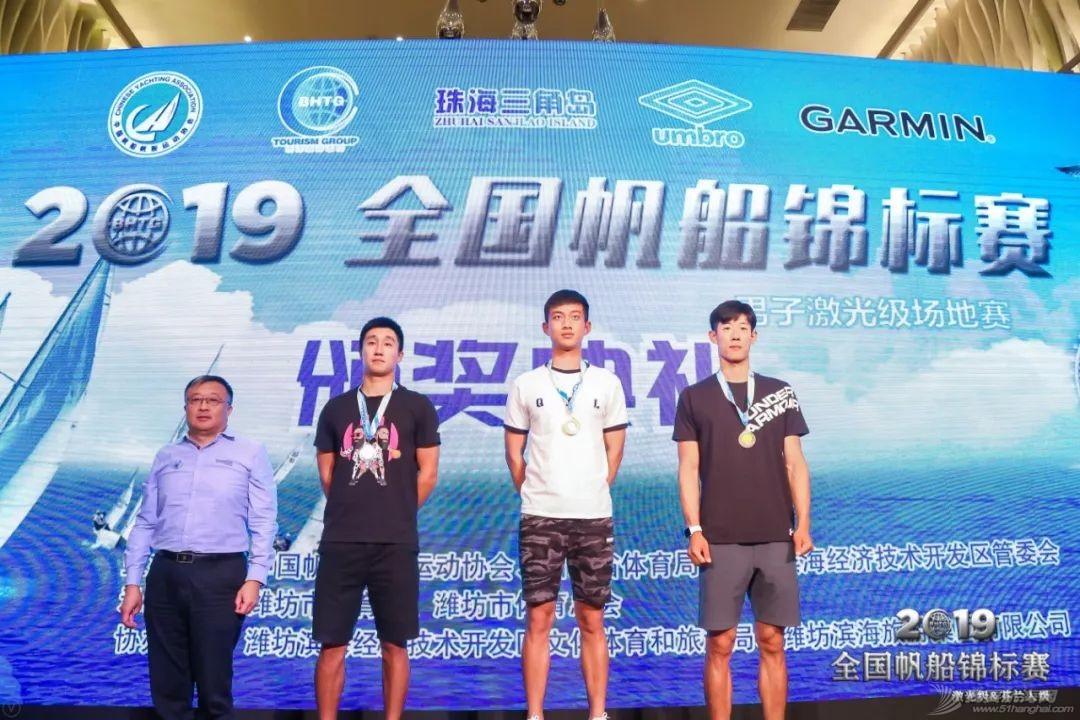 2019全国帆船锦标赛(激光及芬兰人级)潍坊滨海落幕w10.jpg