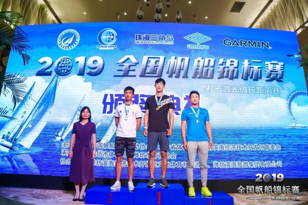 2019全国帆船锦标赛(激光及芬兰人级)潍坊滨海落幕w15.jpg
