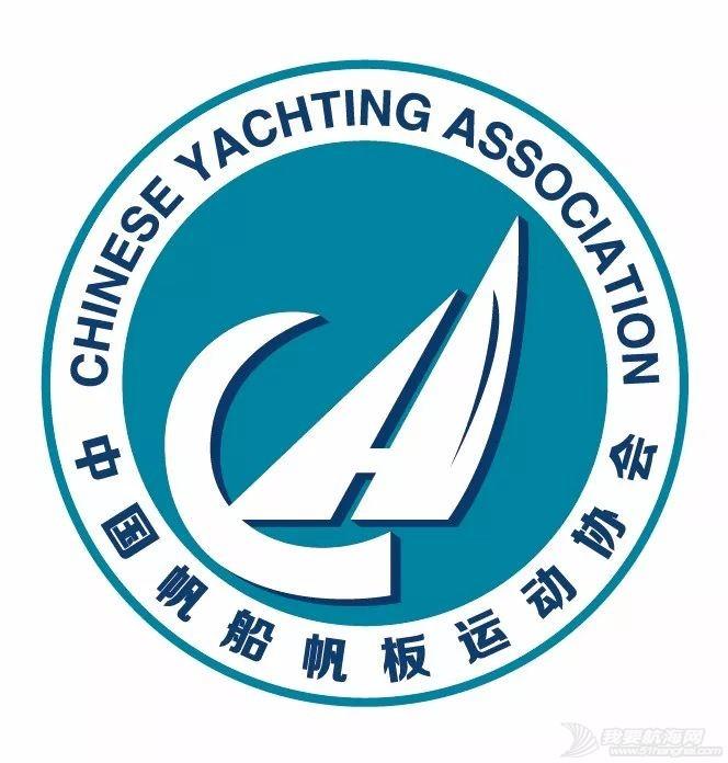 2019全国帆船锦标赛(激光及芬兰人级)潍坊滨海落幕w19.jpg