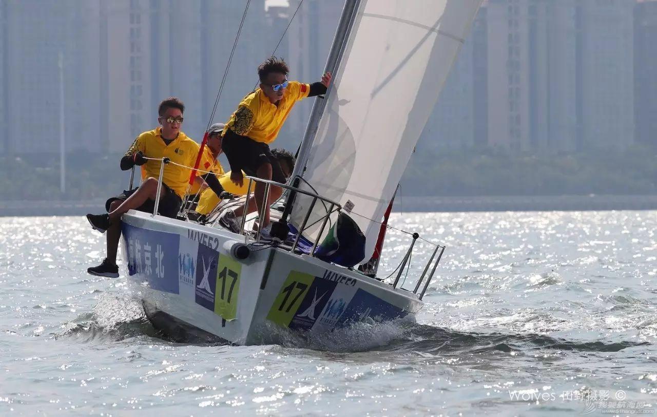 【赛况报道】第13届中国俱乐部杯帆船挑战赛w2.jpg