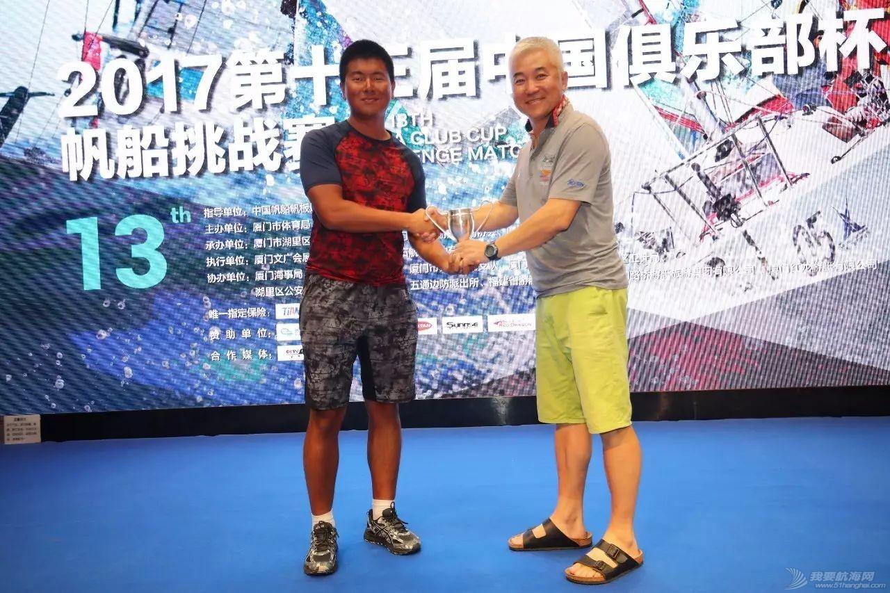 【赛况报道】第13届中国俱乐部杯帆船挑战赛w6.jpg