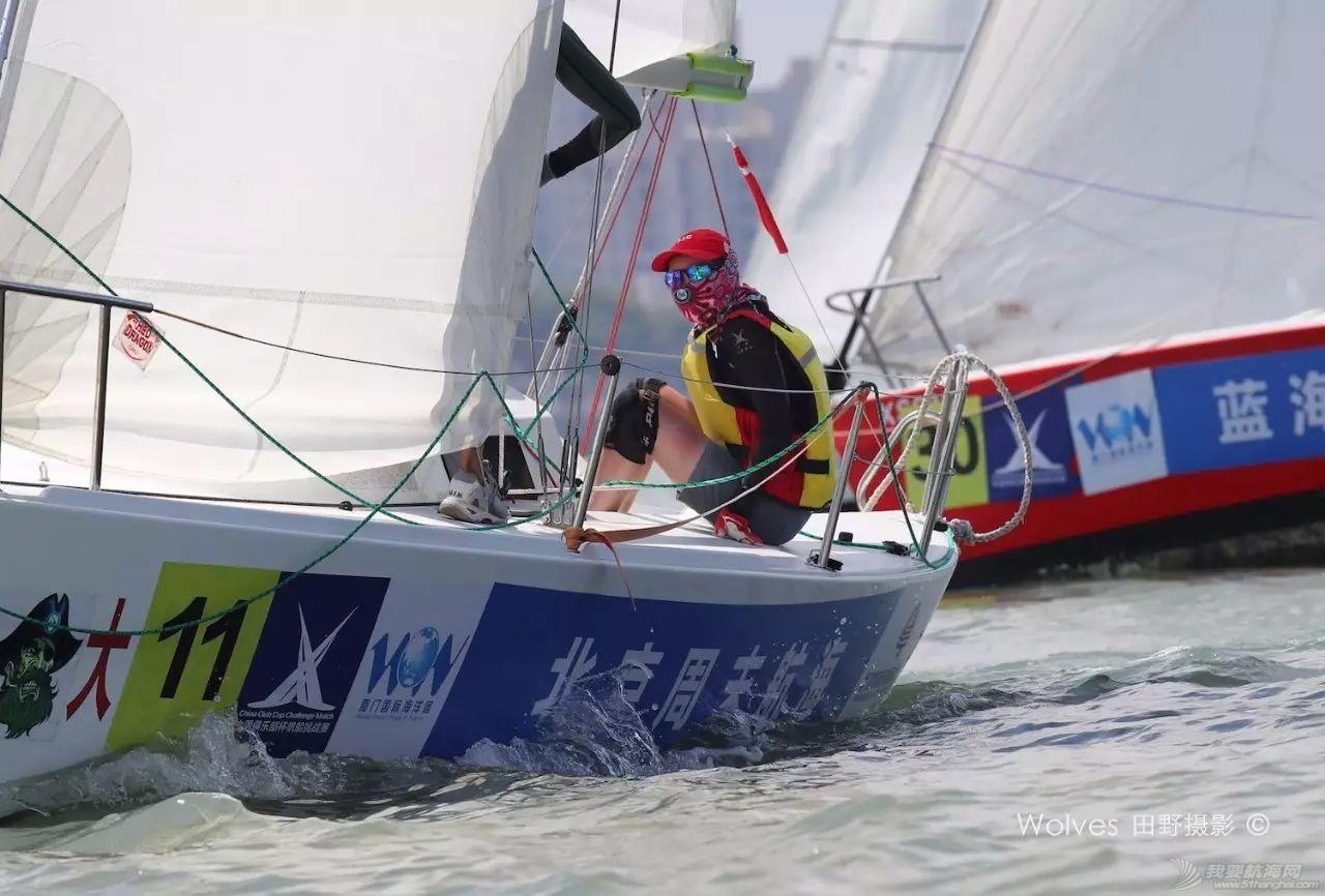 【赛况报道】第13届中国俱乐部杯帆船挑战赛w12.jpg
