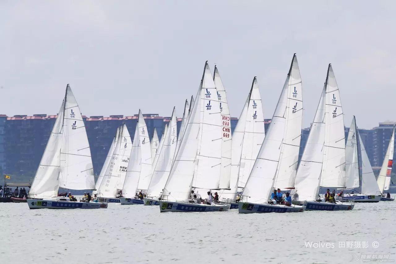 【赛况报道】第13届中国俱乐部杯帆船挑战赛w11.jpg