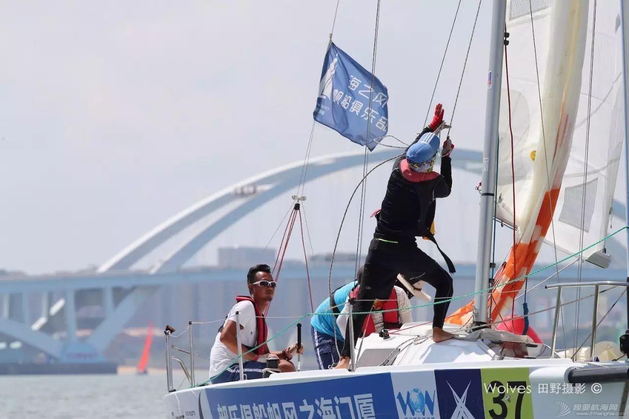 【赛况报道】第13届中国俱乐部杯帆船挑战赛w13.jpg