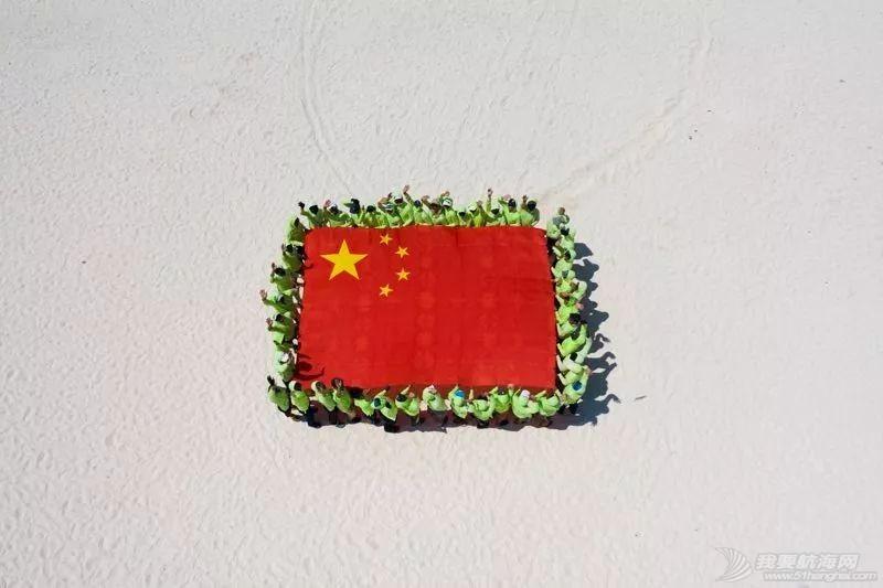 庆祝新中国成立70周年 祖国最南端首支民间水上救援队正式成立w1.jpg