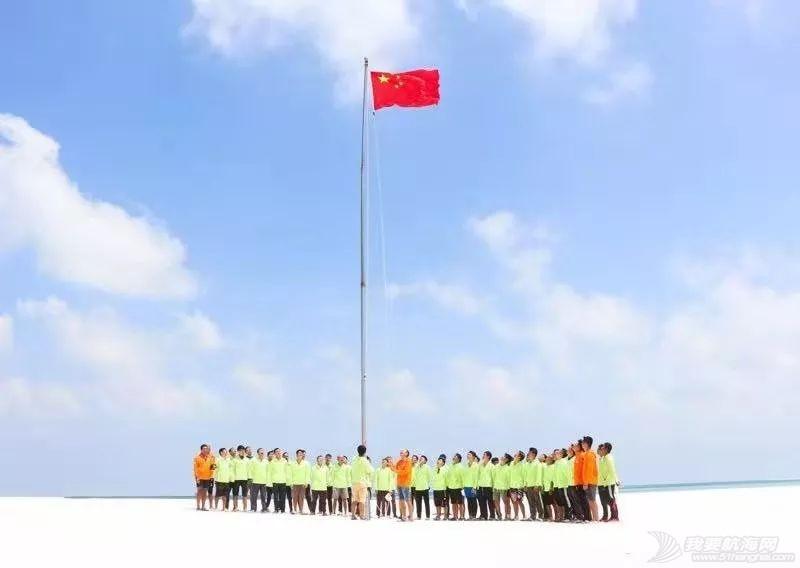 庆祝新中国成立70周年 祖国最南端首支民间水上救援队正式成立w4.jpg