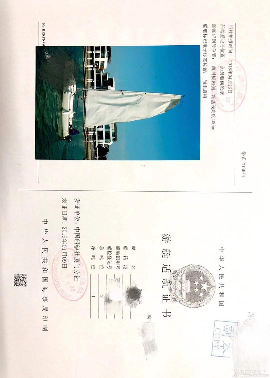 两艘DC22转让,带CCS证书