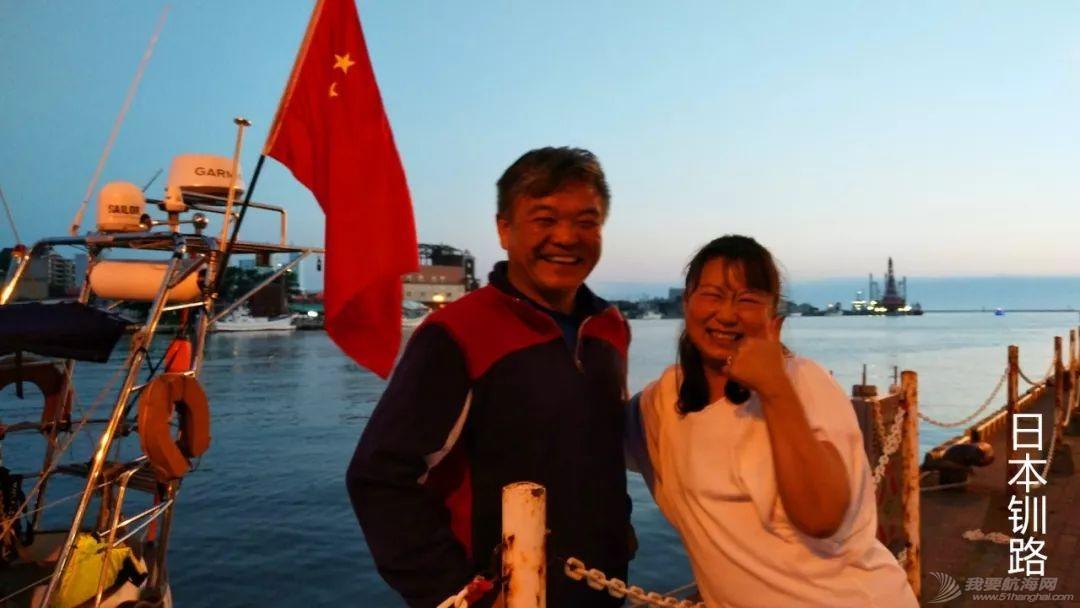 TAYANA 和我的祖国w8.jpg