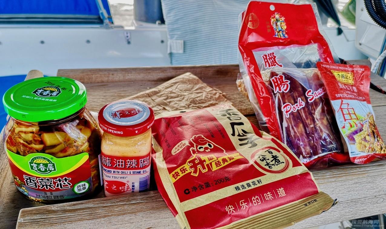 国旗,码头,中国,斐济,中国人 【搭帆船去环球】把中国国旗,挂满全世界  091848xx5bxfbnf99sxbnk