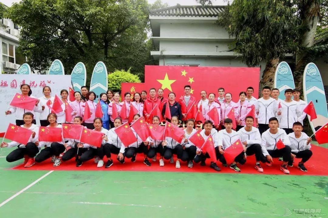 """""""我爱你,中国""""——全国帆船人共庆国庆w4.jpg"""