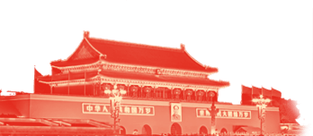 """""""我爱你,中国""""——全国帆船人共庆国庆w12.jpg"""