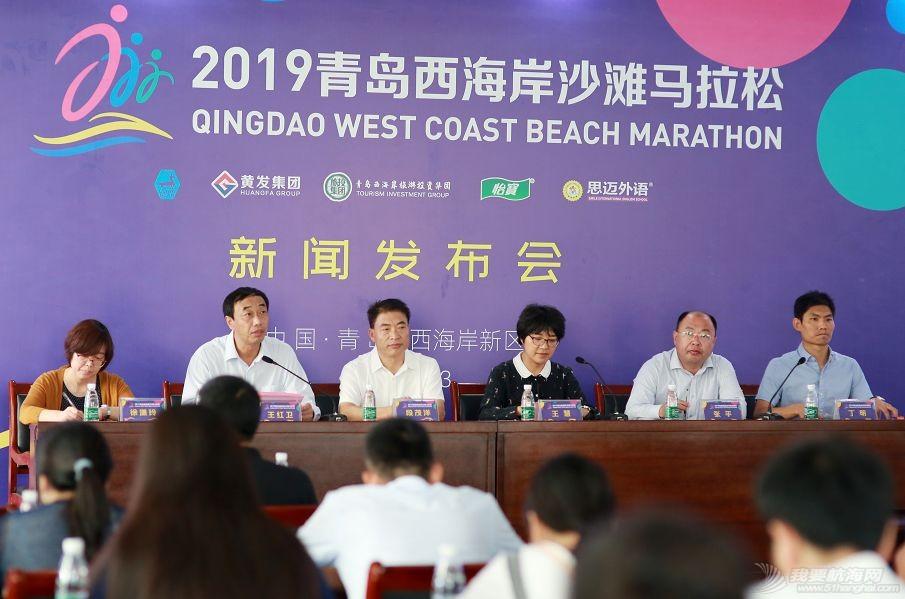 10月13日 ,青岛首届沙滩马拉松将在西海岸激情开跑!w2.jpg