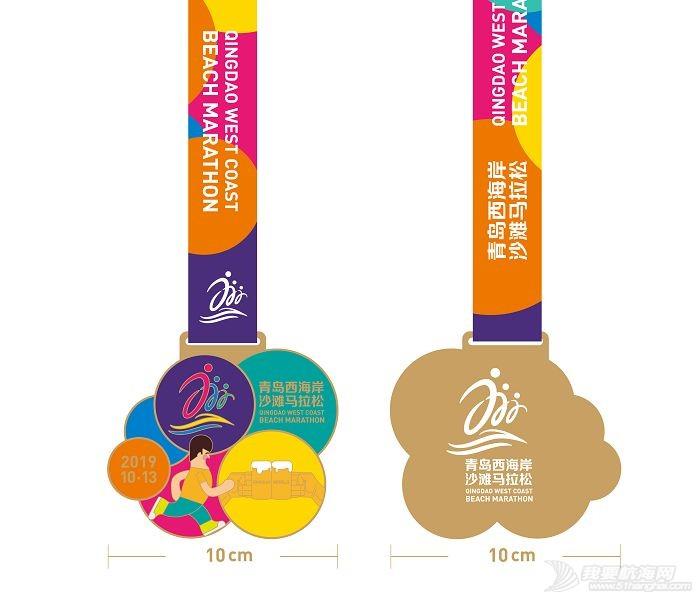 10月13日 ,青岛首届沙滩马拉松将在西海岸激情开跑!w10.jpg