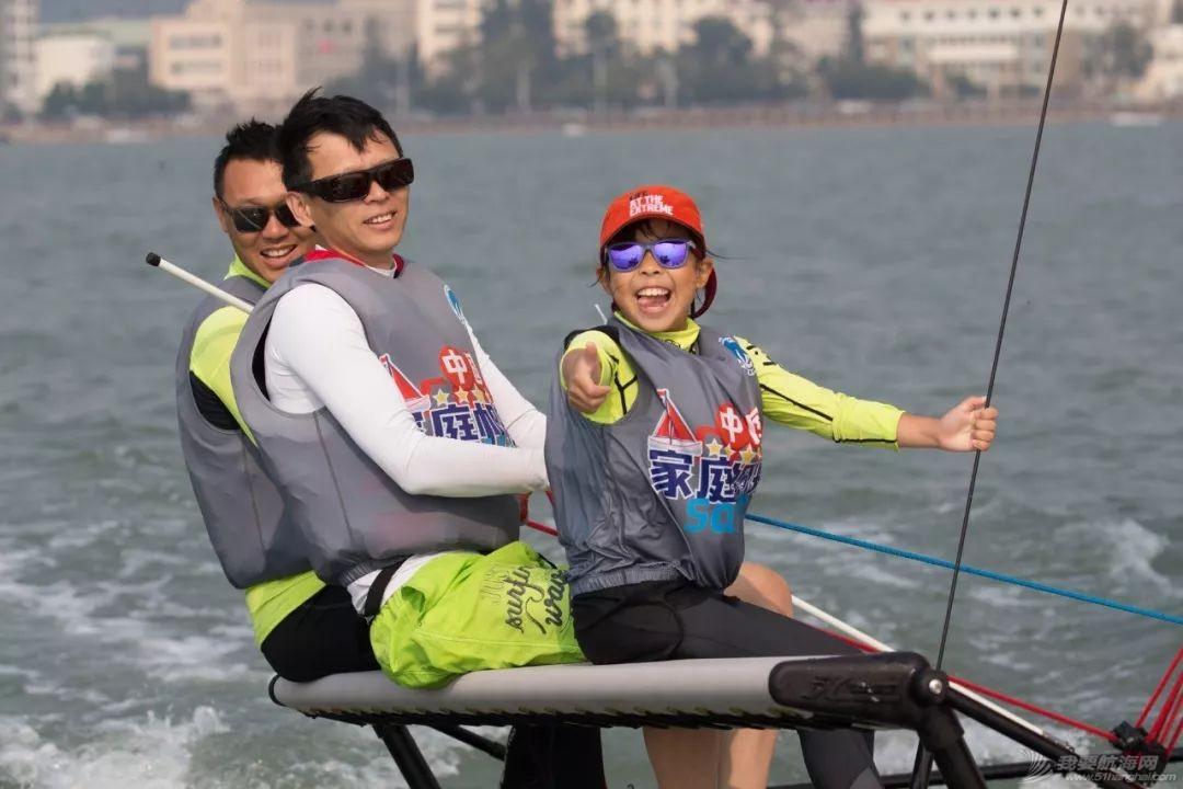 全家共享欢聚一堂,2018中国家庭帆船赛青岛站汇泉湾起航w2.jpg
