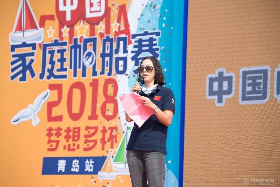 全家共享欢聚一堂,2018中国家庭帆船赛青岛站汇泉湾起航w4.jpg
