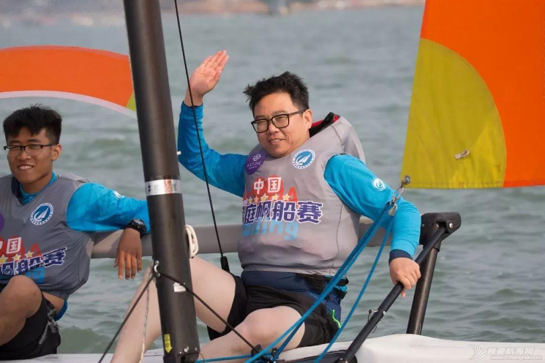 全家共享欢聚一堂,2018中国家庭帆船赛青岛站汇泉湾起航w13.jpg