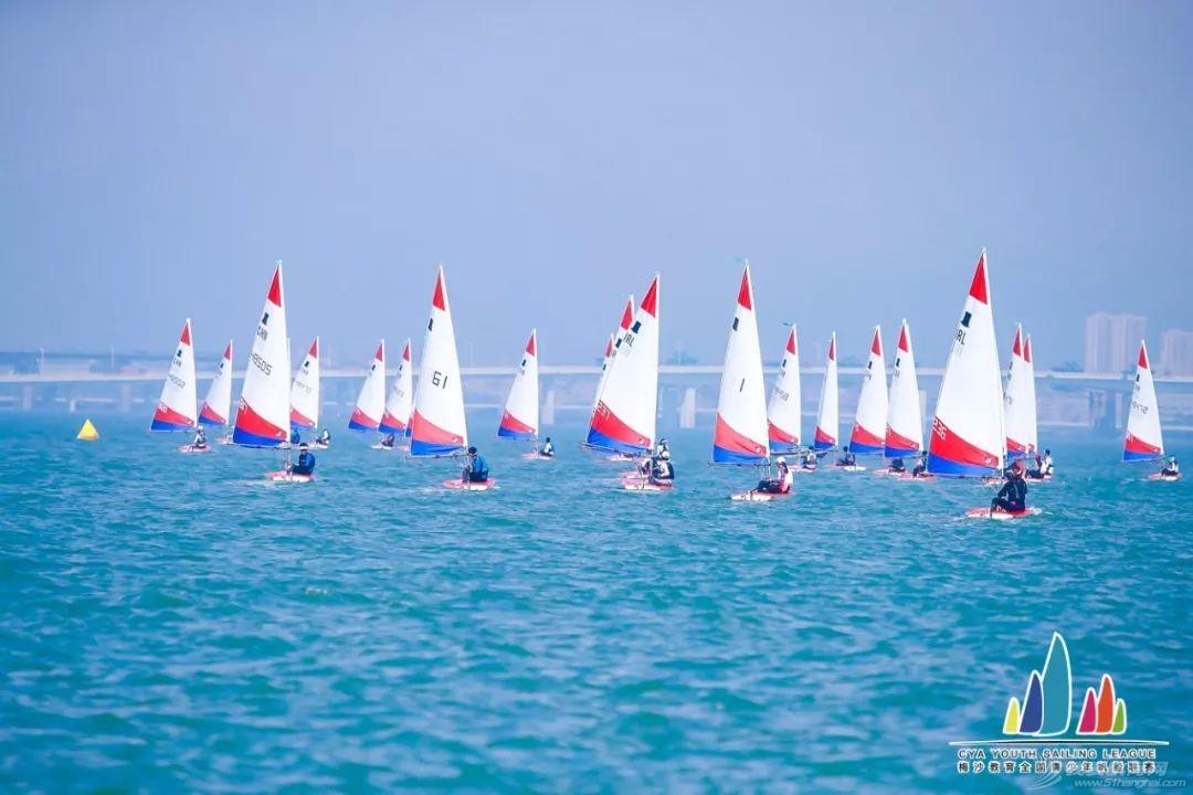 2019梅沙教育全国青少年帆船联赛总决赛厦门开幕w1.jpg