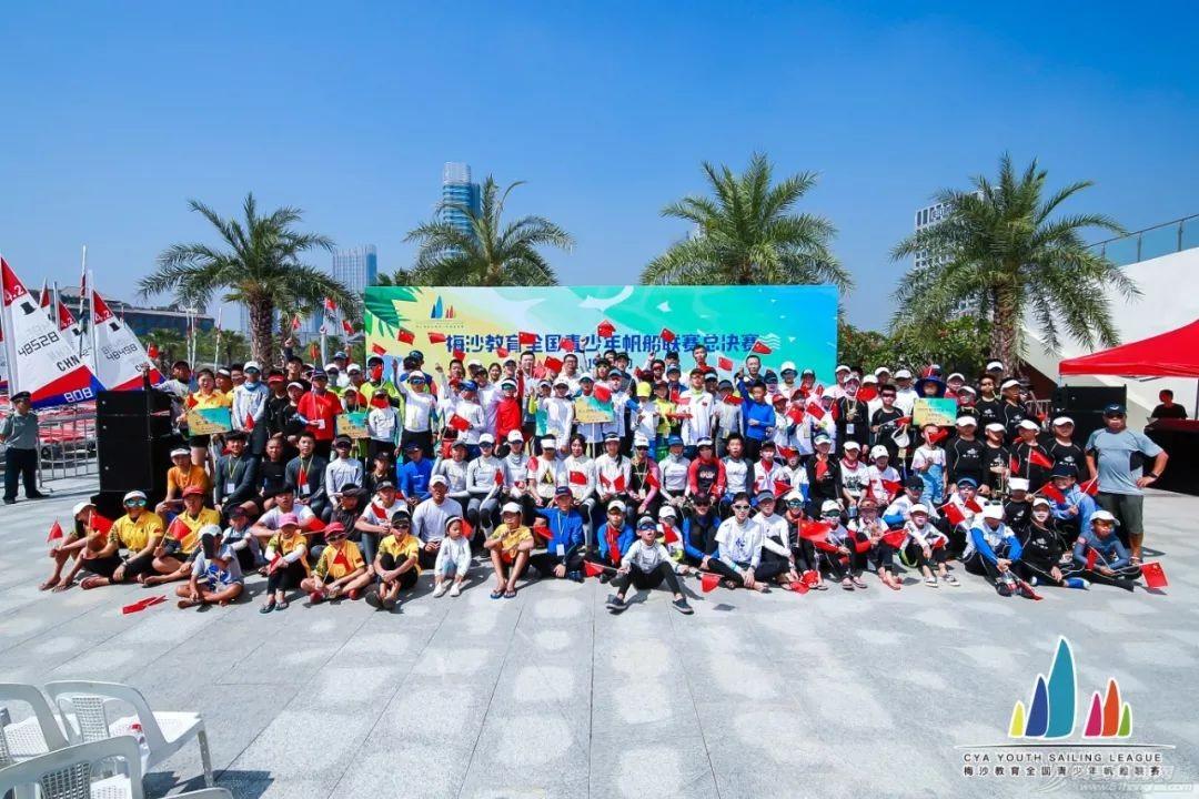 2019梅沙教育全国青少年帆船联赛总决赛厦门开幕w2.jpg