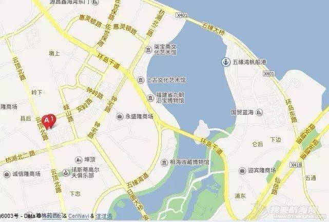 第13届中国俱乐部杯帆船挑战赛赛事指南w2.jpg