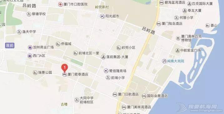 第13届中国俱乐部杯帆船挑战赛赛事指南w6.jpg