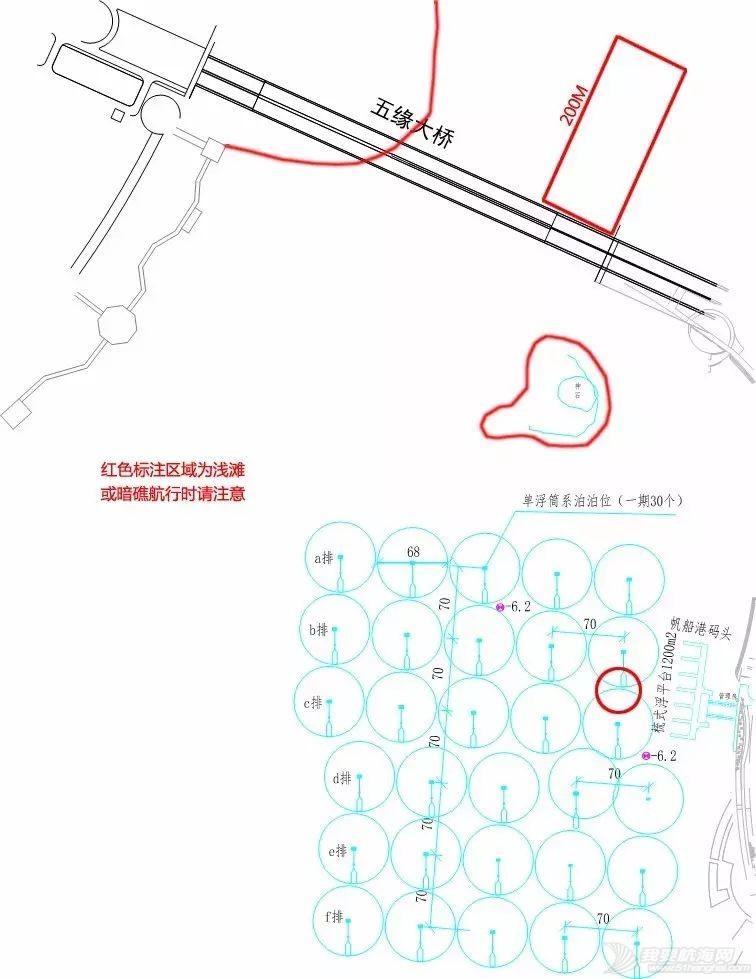 第13届中国俱乐部杯帆船挑战赛赛事指南w8.jpg