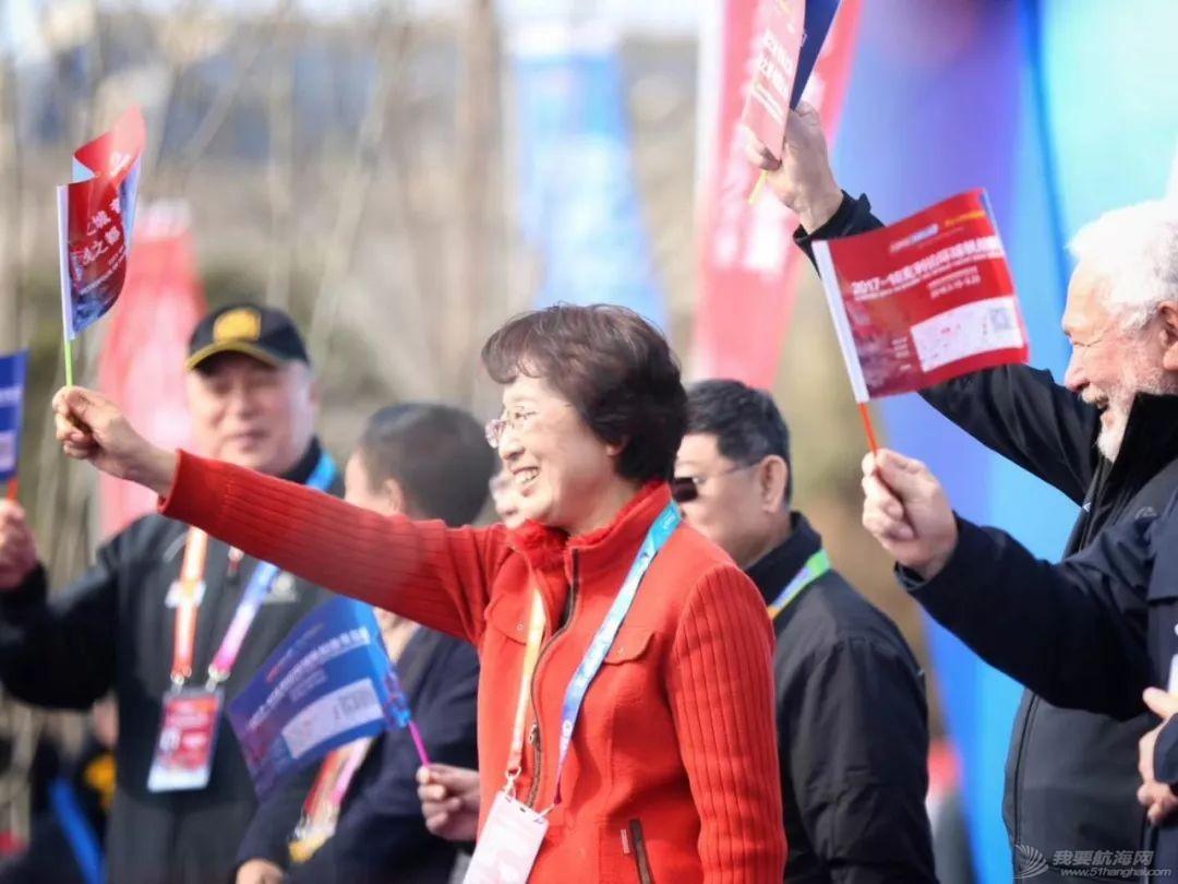 臧爱民:帆船运动与城市发展相得益彰|新中国70华诞特辑⑤w4.jpg