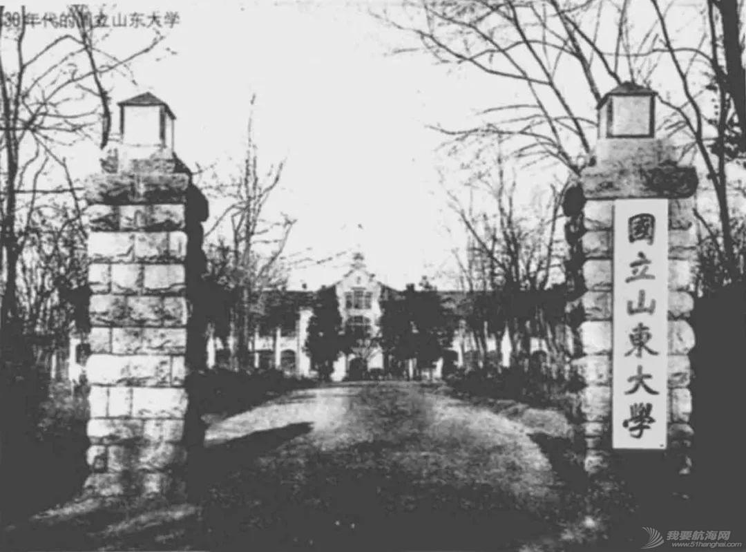 """院校推荐——@中国海洋大学:""""海纳百川,取则行远""""w7.jpg"""