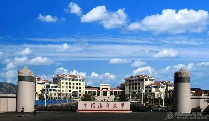"""院校推荐——@中国海洋大学:""""海纳百川,取则行远""""w12.jpg"""