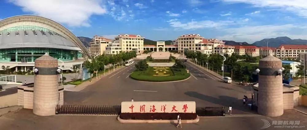 """院校推荐——@中国海洋大学:""""海纳百川,取则行远""""w8.jpg"""