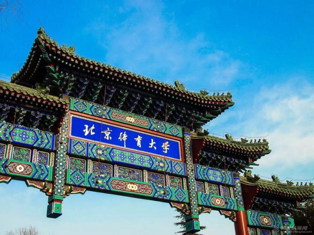 """院校推荐——@中国海洋大学:""""海纳百川,取则行远""""w37.jpg"""