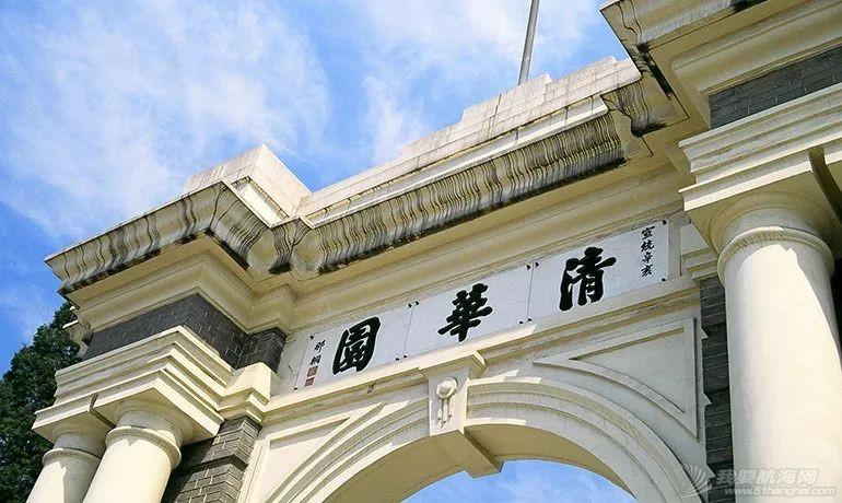 """院校推荐——@中国海洋大学:""""海纳百川,取则行远""""w36.jpg"""