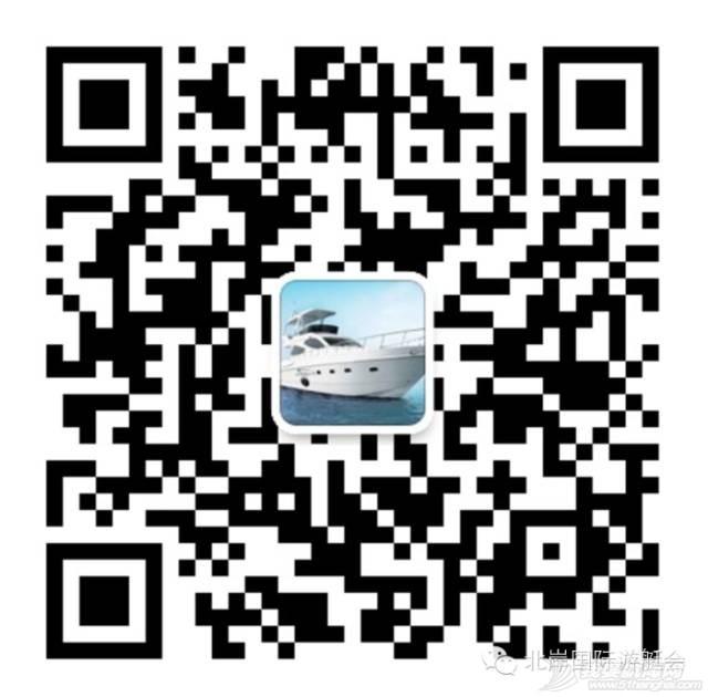 臧爱民:帆船运动与城市发展相得益彰w11.jpg
