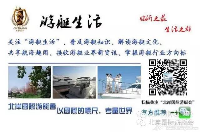 臧爱民:帆船运动与城市发展相得益彰w12.jpg