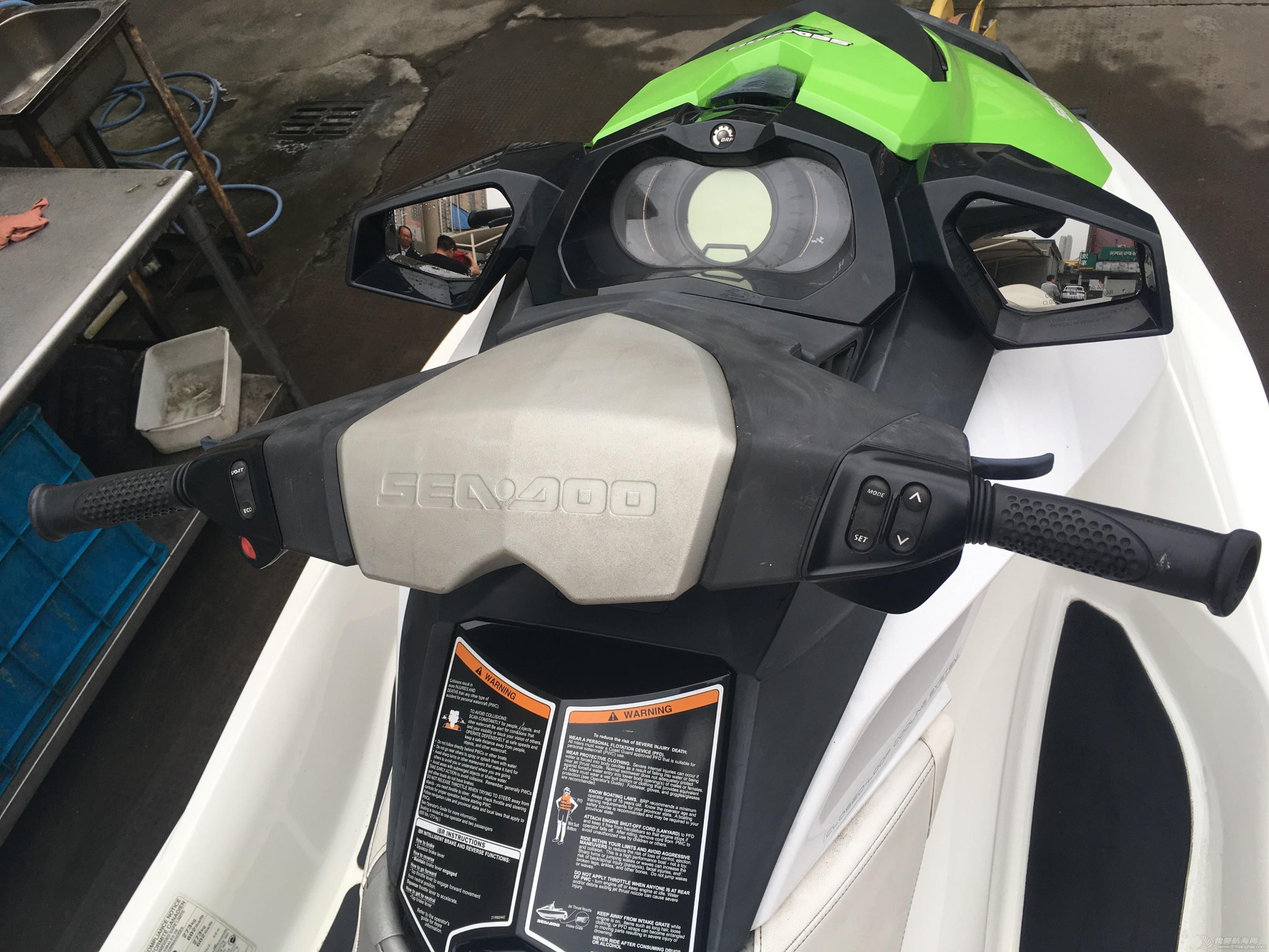 SEADOO摩托艇2014GTI130